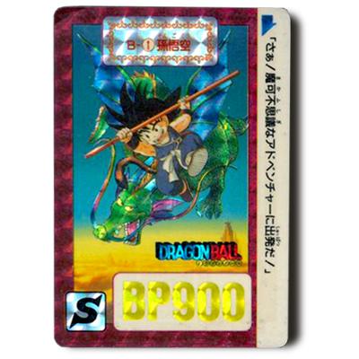 ドラゴンボールカードダス ドラゴンボール90 No.B-1 孫悟空