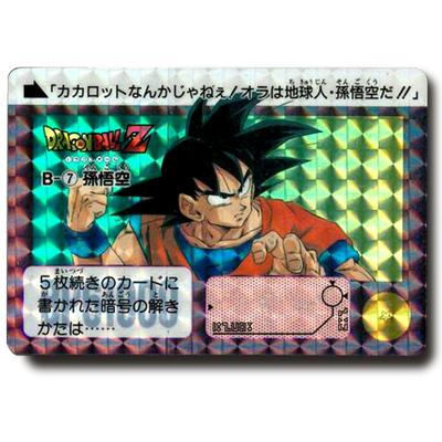 ドラゴンボールカードダス ドラゴンボール91 No.B-7 孫悟空
