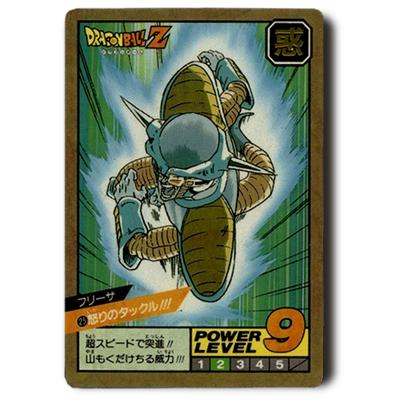 ドラゴンボールカードダス スーパーバトル 1弾 No.25 怒りのタックル 1991年