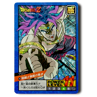 ドラゴンボールカードダス スーパーバトル 6弾 No.243 超絶!!無敵の拳!!!