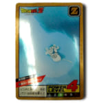 ドラゴンボールカードダス スーパーバトル 7弾 No.272 解放!潜在パワー! ゴールド版