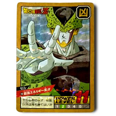 ドラゴンボールカードダス スーパーバトル 7弾 No.298 最強エネルギー波!!!