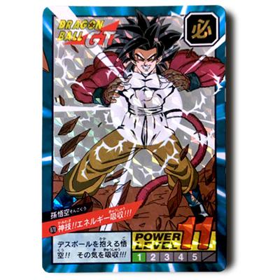 ドラゴンボールカードダス スーパーバトル 20弾 No.870 神技!!エネルギー吸収!!!