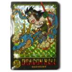ドラゴンボールカードダス ビジュアルアドベンチャー 第1集 No.2 ドラゴンボーイ