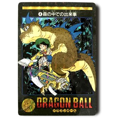 ドラゴンボールカードダス ビジュアルアドベンチャー 第1集 No.4 森の中での出来事