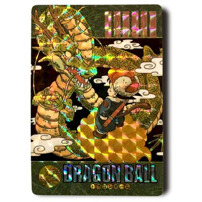 ドラゴンボールカードダス ビジュアルアドベンチャー 第2集 No.44 神龍と孫悟空