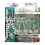 230910GUNDAM FIX FIGURATION NEXT GENERATION GFFN #0044 RX-0 フルアーマーユニコーンガンダム