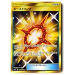 ポケモンカード SM5+ ビーストリング UR 062/050