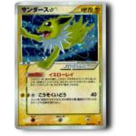 229178ポケモンカード プレイヤーズ プロモ サンダース☆(スター)