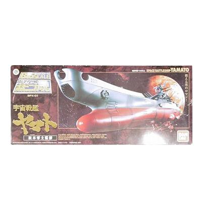 ビッグスケール ポピニカ魂 BPX-01 宇宙戦艦ヤマト
