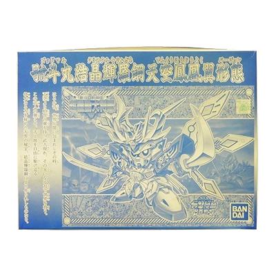 SDガンダム BB戦士 新SD戦国伝 超機動大将軍 號斗丸 結晶輝羅鋼 天空鳳凰翼形態