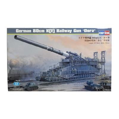 ホビーボス 1/72 ドイツ列車砲 80cmK(E) ドーラ