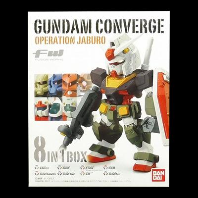 FW GUNDAM CONVERGE  オペレーションジャブロー 8IN1BOX