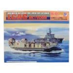 231117ピットロード 1/72 海上自衛隊 エアクッション型揚陸艇 LCAC1号型