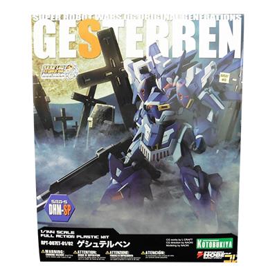 スーパーロボット大戦OG 1/144 ゲシュテルベン S.R.G-S