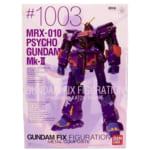 230687GUNDAM FIX FIGURATION G.F.F #1003 MRX-010 サイコガンダムMk-II