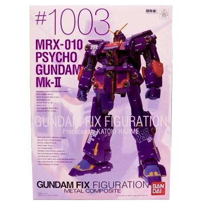 GUNDAM FIX FIGURATION G.F.F #1003 MRX-010 サイコガンダムMk-II