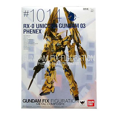 GUNDAM FIX FIGURATION G.F.F #1014 RX-0 ユニコーンガンダム 3号機 フェネクス