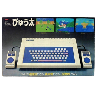 ぴゅう太 TP-1000