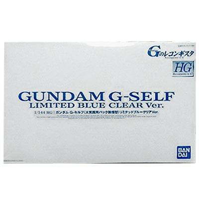 ガンダム Gのレコンギスタ HG 1/144 ガンダム G-セルフ リフレクターパック装備型 リミテッドブルークリアVer. プレゼントキャンペーン