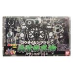 228944忍風戦隊ハリケンジャー DX超合金 GD-49 轟雷旋風神 ブラックバージョン