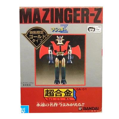 超合金 GA-01 マジンガーZ 特別限定 ゴールドタイプ 永遠の名作シリーズ