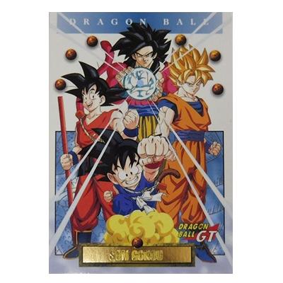 ドラゴンボール カードダス スーパーバトル 特別弾 Bコース SON GOKOU