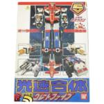 光戦隊マスクマン DX超合金 光速合体 グレートファイブ / スーパー戦隊 合体ロボ