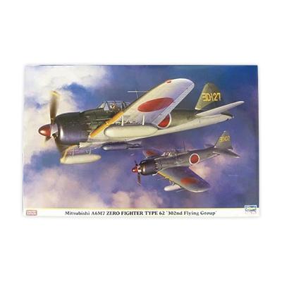 ハセガワ 1/32 三菱 A6M7 零式艦上戦闘機 62型 第302航空隊 特別仕様