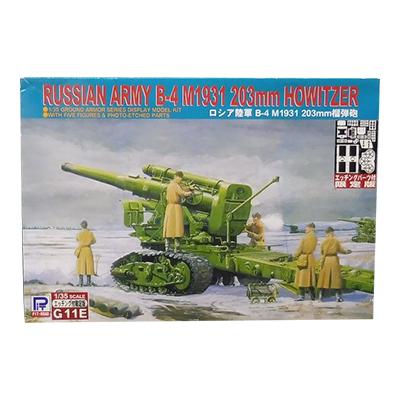 ピットロード 1/35 ロシア陸軍B-4 203mm榴弾砲 エッチングパーツ付