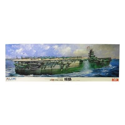 フジミ 1/350 旧日本海軍航空母艦 瑞鶴 DX