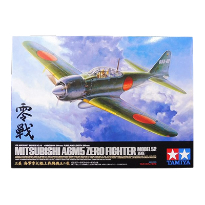 タミヤ エアークラフトシリーズ No.18 1/32 三菱 海軍零式艦上戦闘機 52型  ディスプレイモデル