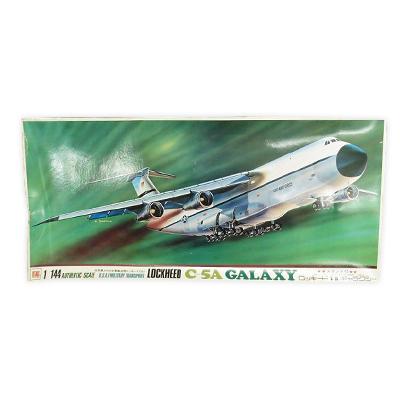 オオタキ 1/144 ロッキード C-5A ギャラクシー アメリカ軍/ミリタリープラモ