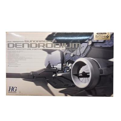 HGUC 1/144 RX-78GP03 デンドロビウム ステイメン 初回特典DVD付き