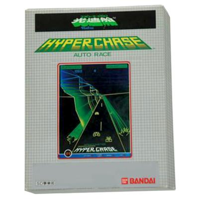 HYPER CHASE ハイパーチェイス/光速船 ソフト
