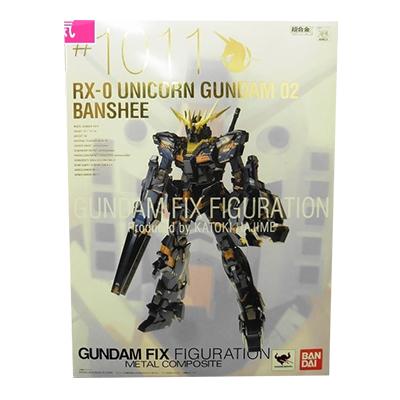 GUNDAM FIX FIGURATION メタルコンポジット GFFMC #1011 RX-0 ユニコーンガンダム 2号機 バンシィ Ver.Ka