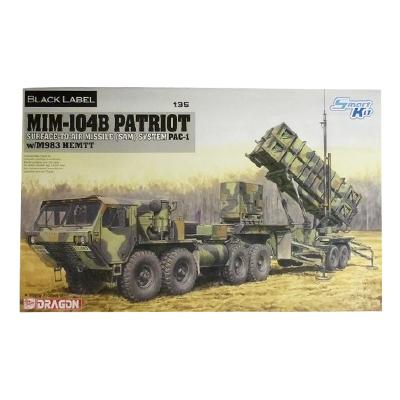 ドラゴン 1/35 ブラックラベル MIM-104B パトリオット SAM PAC-1 w/M983 HEMTT