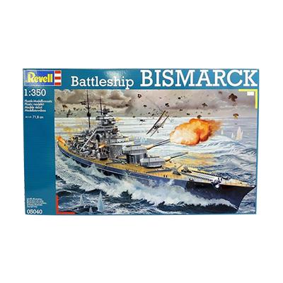 レベル 1/350 ドイツ戦艦 ビスマルク / レベル BISMARCK