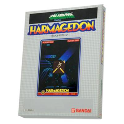 HARMAGEDON ハルマゲドン/光速船 ソフト