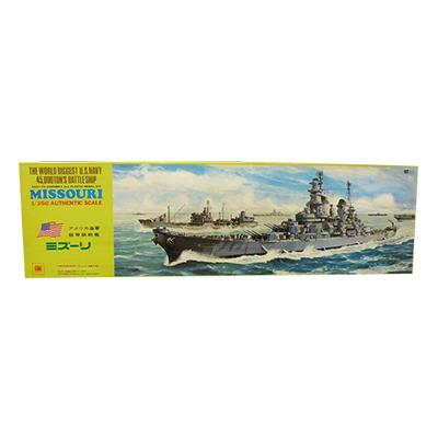 オオタキ 1/350 アメリカ海軍 超弩級戦艦 ミズーリ