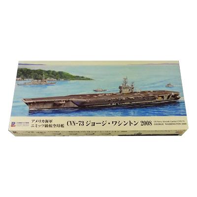 ピットロード 1/700 CVN73 ジョージワシントン2008 アメリカ海軍