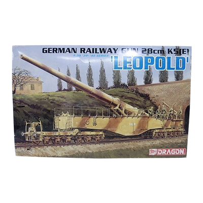 ドラゴン 1/35 ドイツ軍 28cm 列車砲 K5 LEOPOLD レオポルド