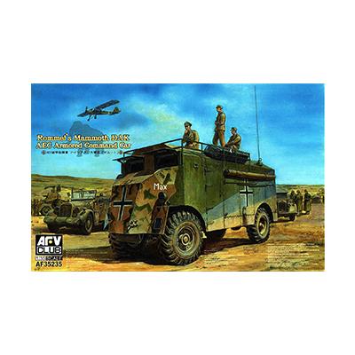 AFVクラブ 1/35 WW2 ドイツ軍 AEC装甲指揮車 ドイツ アフリカ軍団 ロンメル・マムート