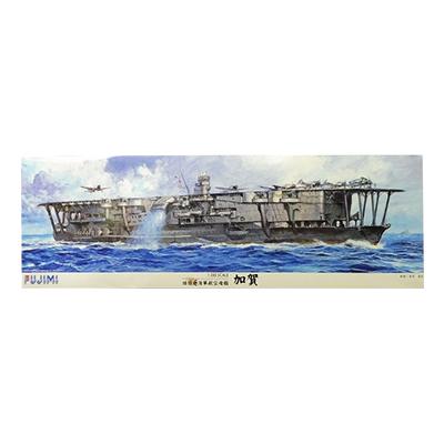 フジミ 1/350 旧日本海軍航空母艦 加賀