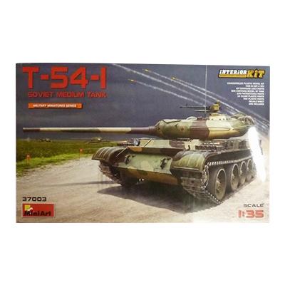 ミニアート 1/35 T-54-1 ソビエト連邦軍 中戦車 フルインテリア