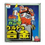 228585中嶋製作所 ウルトラ合金 宇宙の騎士テッカマン わるものロボット ガニラ