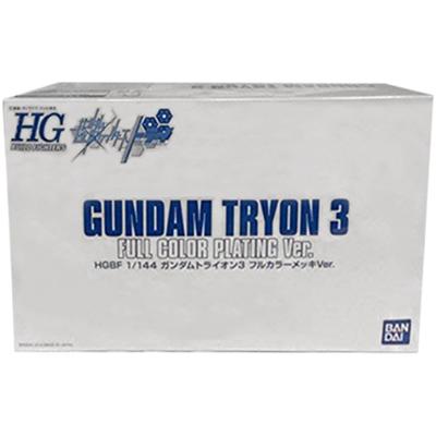 ガンダムビルドファイターズトライ HGBF 1/144 ガンダムトライオン3 フルカラーメッキVer. ガンダムトライエイジ BUILD G 輝くガンダムトライオン3 ガンプラゲットキャンペーン