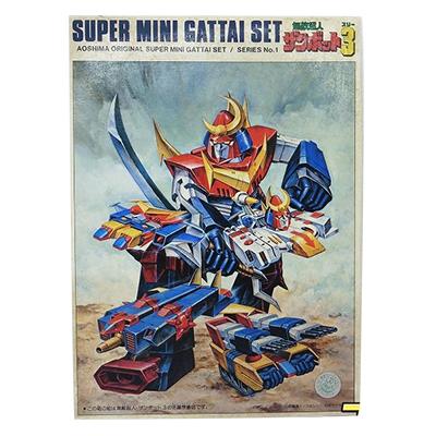 アオシマ スーパーミニ合体セット 無敵超人ザンボット3