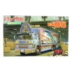 アオシマ トラック野郎シリーズ 一番星 熱風5000キロ