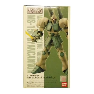 B-CLUB 機動戦士ガンダム ギレンの野望 ジオンの系譜 1/144 HG ギャン用 ギャンキャノン改造パーツ
